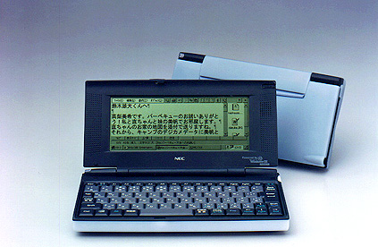 Mcr320