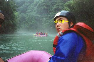 Rafting09b