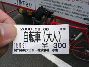 02_r0012827