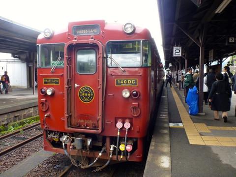 P1020594